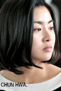 Chun Hwa