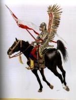 Гусар-Змей