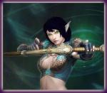 Azelith