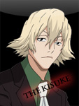 The Kisuke