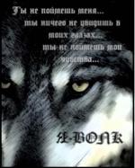 Верволк