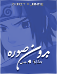 كاسر_النجوم