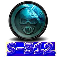 Lieutenant S-312