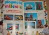 cataloghi Gig710