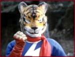 Tetsujin Tiger Seven