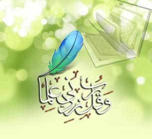 khadija83