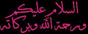 ۩ *Al Madina Soins®* ۩  (Forum Médecine Prophétique) 2307564911