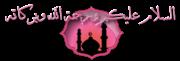 Room Ta°ssil el 'Ilmi (Room server) - Page 2 2353423399