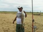 Gama pesca de praia