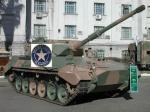 El Tanque Chaira