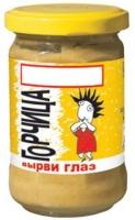 Gorchica