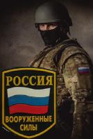 Stalkiev