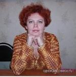 Мимся