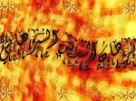 أحمد المحمود