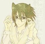 Cat guy