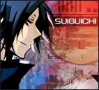 Suiguichi