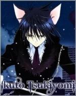 Ikuto Tsukiyomi ~