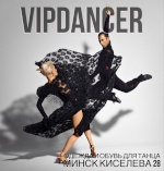 vipdancer.by