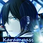 karampass