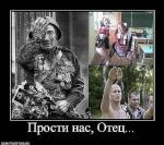 ДмитрийМех
