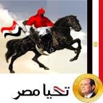 أحمد المشير