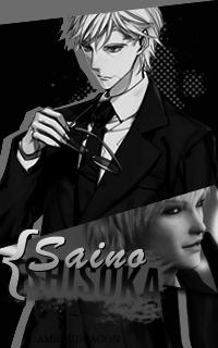 Saino Shisoka