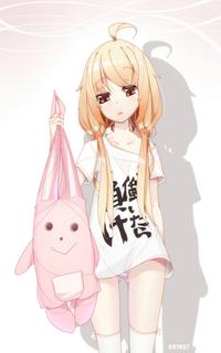 Yokuni Natsuki