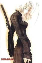 Yuki Asuka