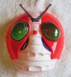 MaskRider