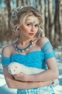 Диана Дмитриевна