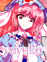 yuyuko-saigyouji