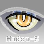 Hadou-S