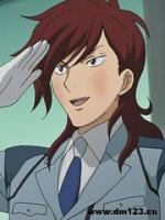 Youko Kurama