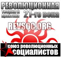 revsocialist