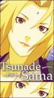 Tsunade-Sama