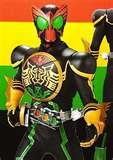 Kamen Rider Viper