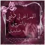 ابراهيم عبدالحافظ ابراهيم