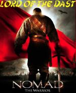 Nomad