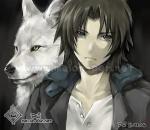 Wolf Ero