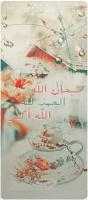 Ms.Faten