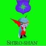 Shiro-shan