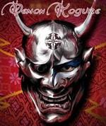 Demon Kogure
