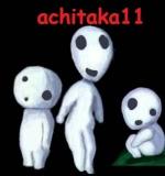 achitaka11