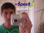 gaiako