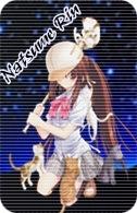 Natsune Rin