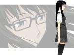 chikane-chan
