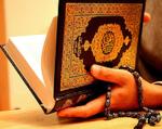 Tregime islame 156-30