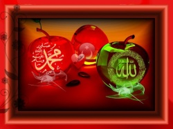 Sondazhe Islame 2725-49