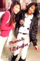 Tiffybaybee