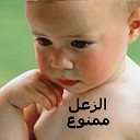 احمد لطيف